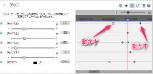 Adobe Premiere Elementsエフェクト掛け方