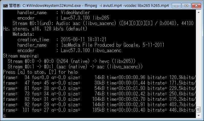 ffmpeg_h265_エンコード開始