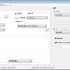 【AviUtl】FFmpegOUTでWebM・ASF・TS形式の動画をエンコードする方法【出力プラグイン】
