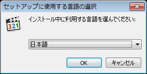 mpc-hc_インストール1