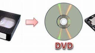 VHSビデオテープをDVD・HDDにダビングする方法【PCに動画として保存】