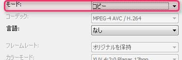 映像_モード_コピー