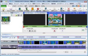videopad_画面