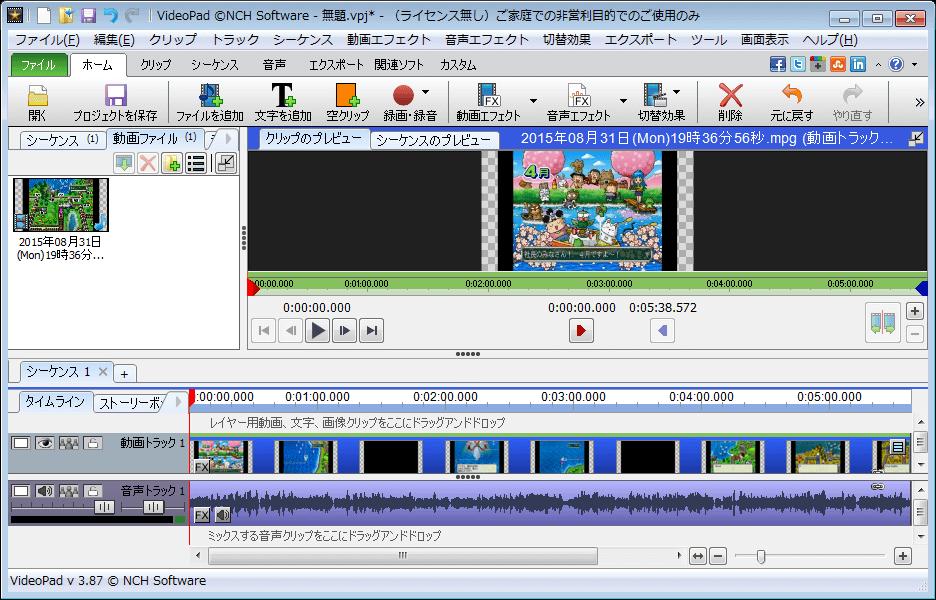 作成 ソフト 動画