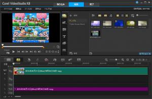 videostudio_画面