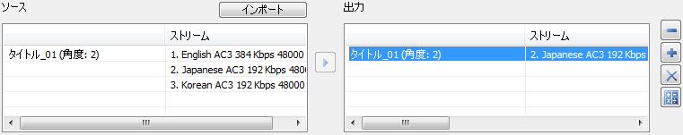 2015-11-17_14h25_57