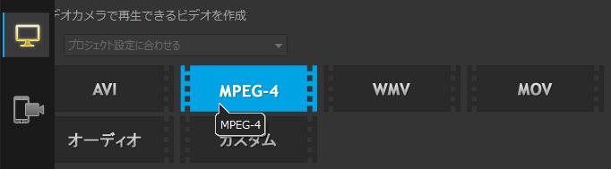 videostudio_エンコード