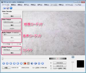 avidemux_画面
