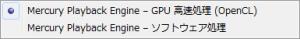 Adobe premiere Pro CC_GPU