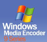 windows media エンコーダ