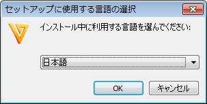 Free Video Converter_インストール1