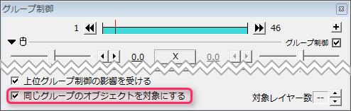 2015-12-06_15h52_24