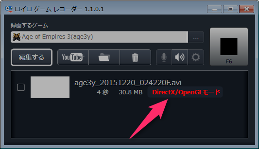 directX_openglモード