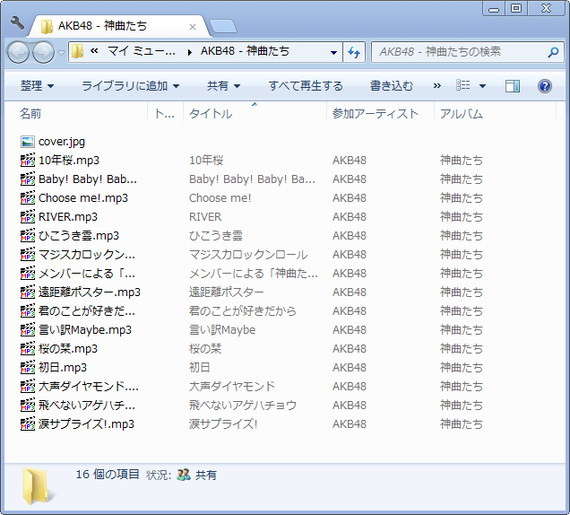 Freemake YouTube to MP3 Boom_ダウンロード11