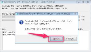 cam_japan1