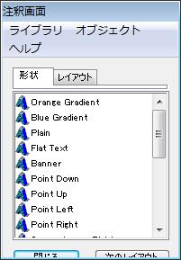 「CamStudio」本体フォルダにある「default.shapes」っ