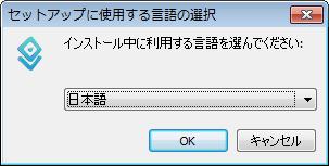 Freemake Video Downloader_インストール1