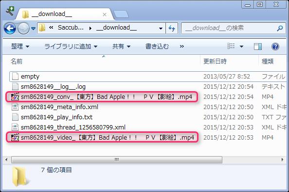 __download__さきゅばす