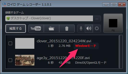 windowモード