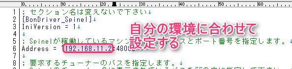2016-01-24_12h29_28