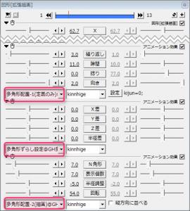 2016-02-06_06h46_01