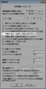 2016-02-23_10h17_12