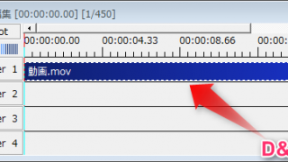 【AviUtl】動画ファイルを読み込む方法【フロー】