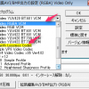 【AviUtl】透明度付動画(RGBA)を出力・読み込みする方法【アルファチャンネル】