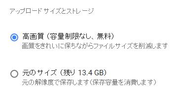 2016-03-01_15h04_42