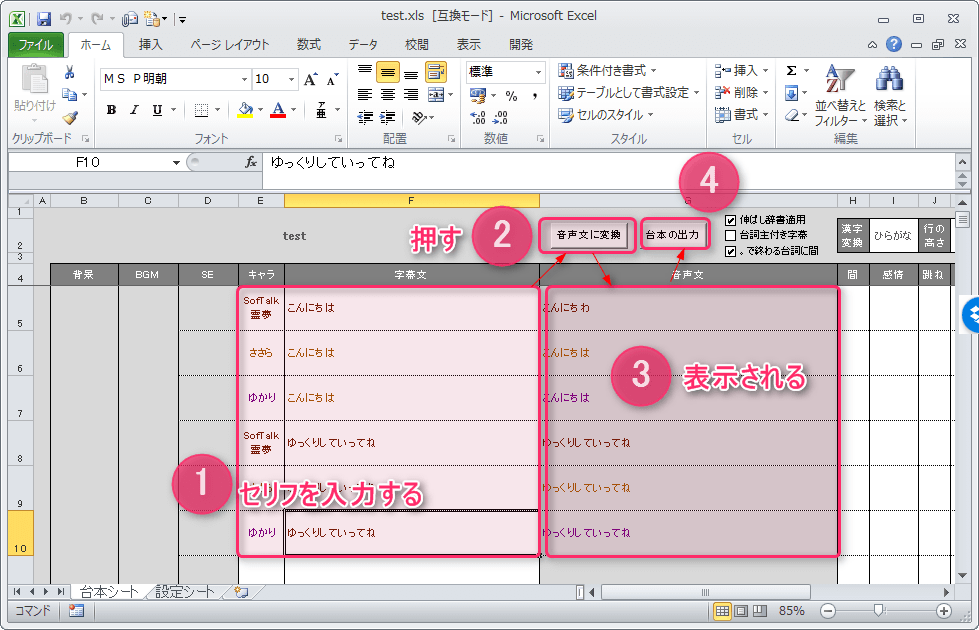 2016-03-04_23h58_31