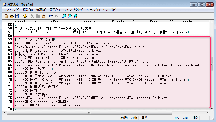2016-03-05_11h04_36