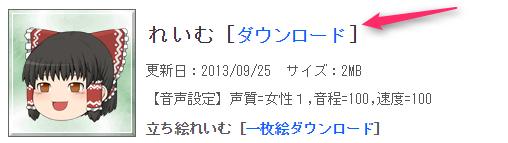 2016-03-05_12h55_52