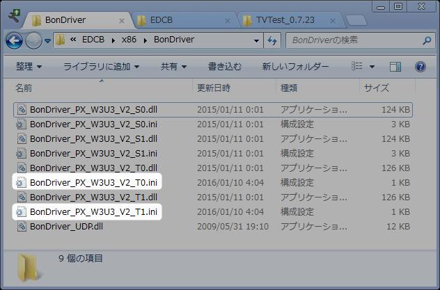 BonDriverに対応したiniファイルを作成する