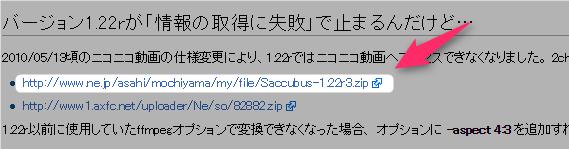 さきゅばす_ダウンロード