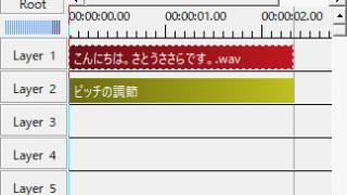 【AviUtl】ピッチ変更プラグインの使い方