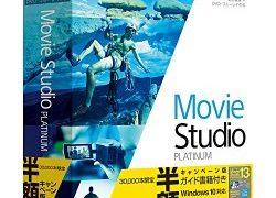 Movie Studio 13とAviUtlを比較してみた【レビュー】