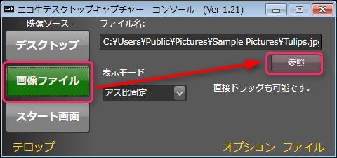 ndc_画像ファイル
