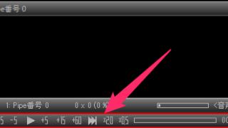 Tvtest+Tvplay+TVCaptionでTSファイルを字幕付で再生する方法
