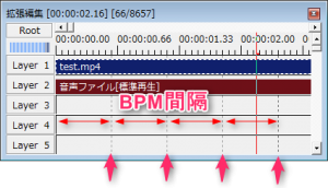 bpm_設定_AviUtl