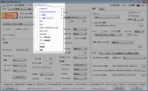 プロファイル_x264guiex