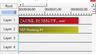 【AviUtl】VSTプラグインを使用できるようにする方法