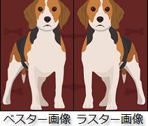 【AviUtl】SVG(ベクター画像)を読み込む方法【プラグイン】