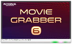 movie_grabber