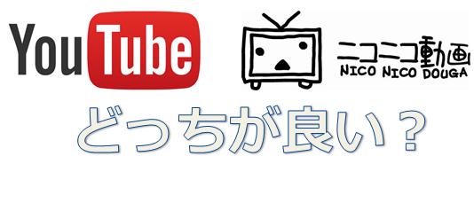 niconico-youtube