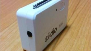 i-dioとは? 【Wi-Fiチューナーの無料モニターに当選したから開封の儀と簡単なレビュー】