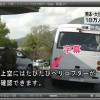 TvTestで字幕を表示する方法【TVCaption(プラグイン)】