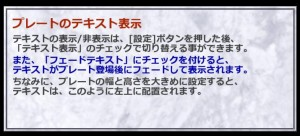 s-screenshot_08