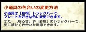 s-screenshot_09