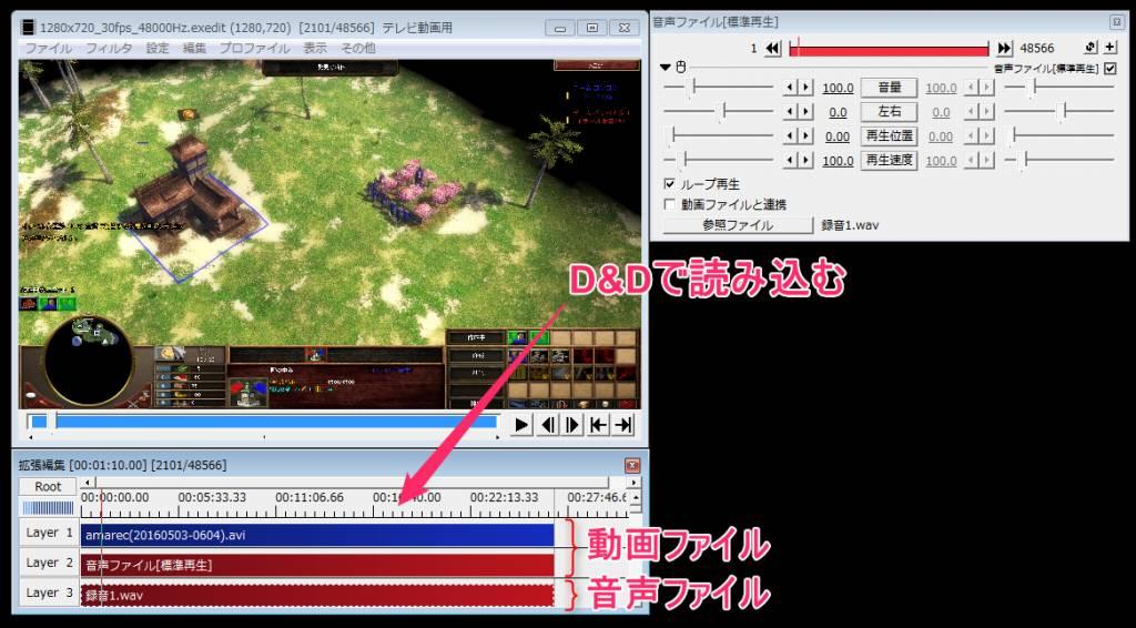 s-screenshot_6561
