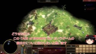 PCゲームのゲーム実況動画の作り方【録画→編集→投稿】